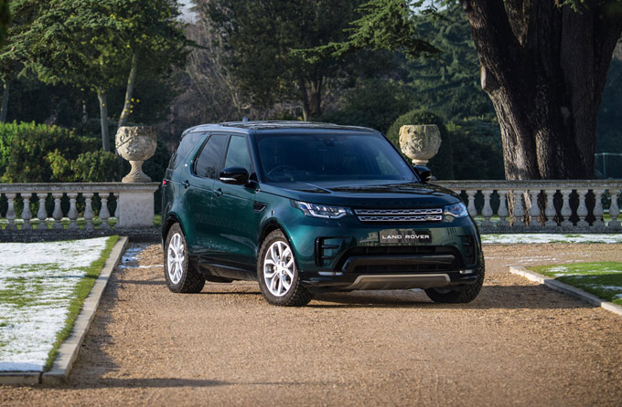 Jaguar Land Rover SVO has unveiled a unique concept version of the Land Rover Discovery