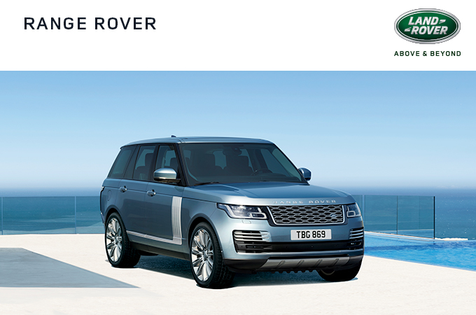 A luxury SUV: the Range Rover's brochure