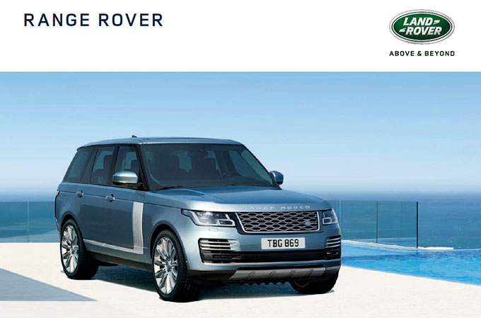 Luxus SUV: der ultimative Range Rover