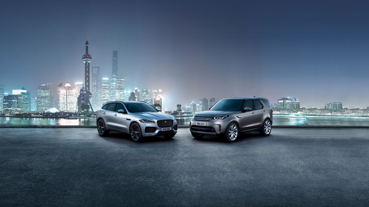 Two Iconic Brands - Jaguar and Land Rover
