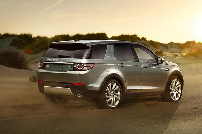 Discovery Sport All-Terrain Progress Control