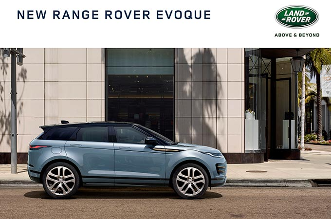 Brochures Shopping Tools Land Rover Uk