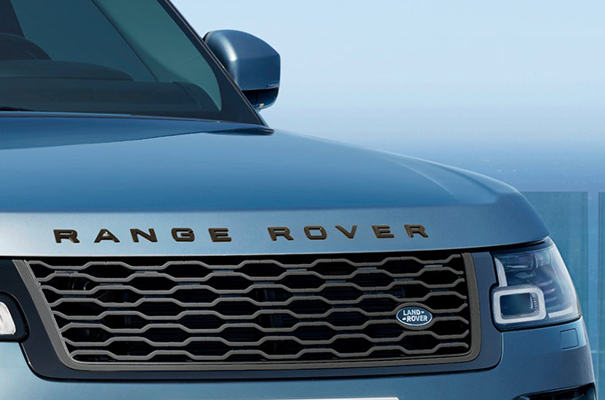 front of range rover.